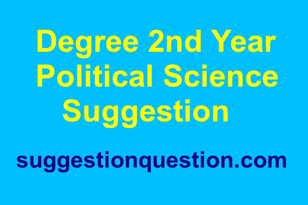 Degree 2nd Year Political Science Suggestion 2018
