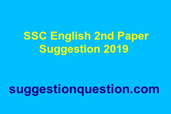 SSC English 2nd Paper Suggestion 2019