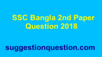 SSC Bangla 2nd Paper Question 2018