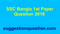 SSC Bangla 1st Paper Question 2018