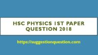 HSC Physics 1st Paper Question 2018 Solution
