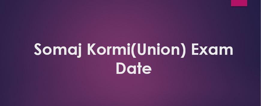 DSS Somaj Kormi(Union) Exam Date