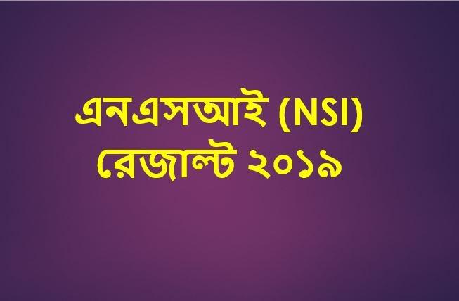 NSI Result 2019 Published Date