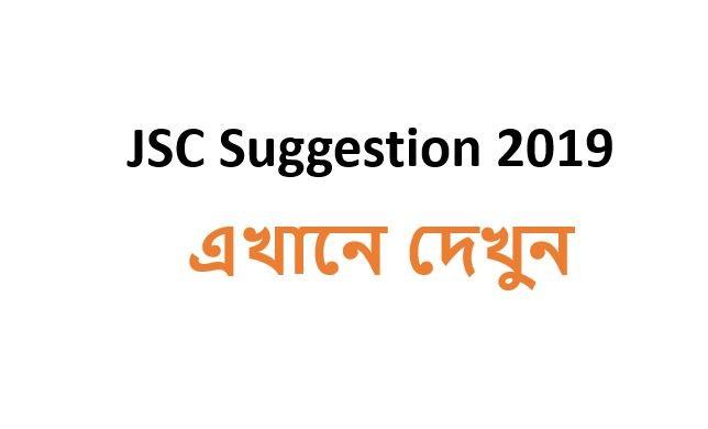 JSC Suggestion 2019