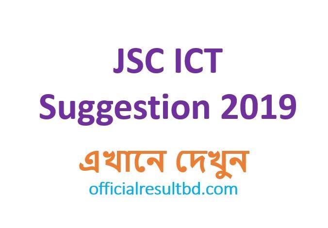 JSC ICT Suggestion 2019