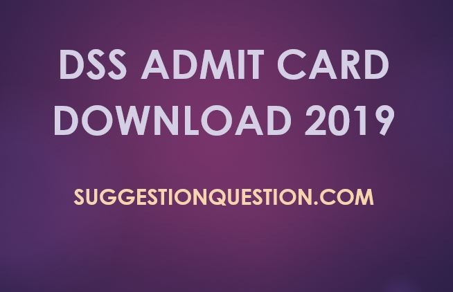 DSS Admit Card Download 2019